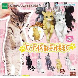 Dangling Scruffed Cat Kitten Cell Phone Charm Strap