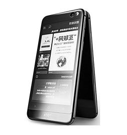 Yota 3 YotaPhone 3 Dual SIM 5.5 inches Android 7.1.1 Octa-co