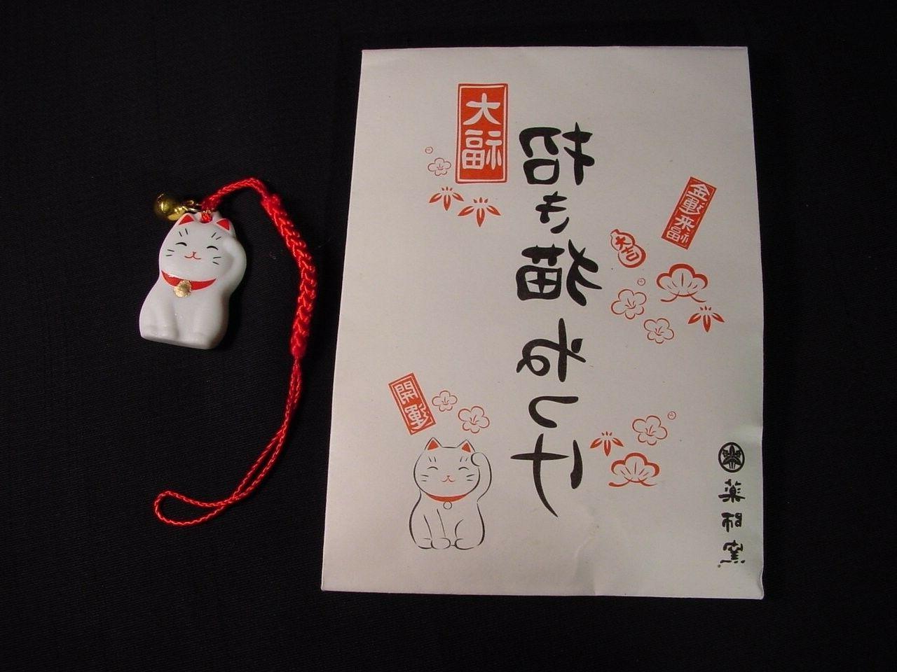 MANEKI Beckoning Cat Cell Strap Keychain Charm & Sleeve