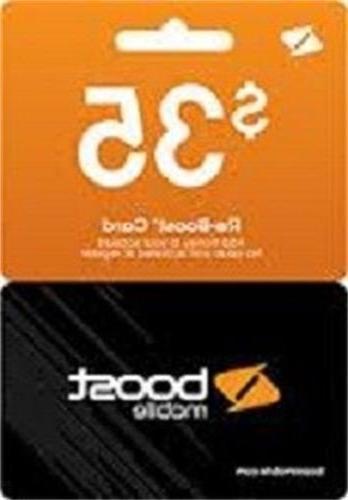 reboost card